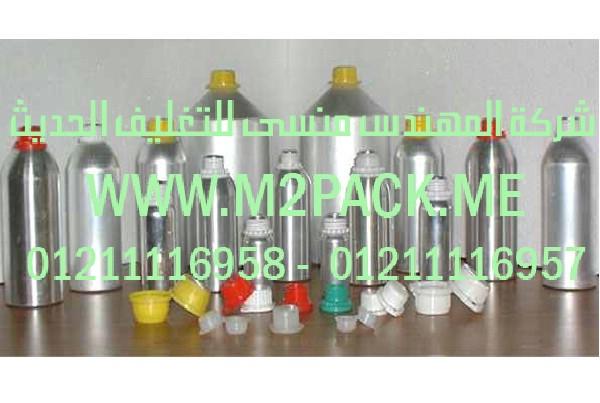 زجاجات ـ قوارير أو قنينات ـ EZ – LIDm2pack.com التي نقدمها نحن شركة المهندس منسي للصناعات الهندسيه - ام تو باك