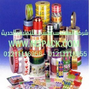اغطية تغليف المنتجات الدوائية وحقائب تغليف المنتجات الطبية موديل sm 002m2pack com