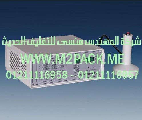 الماكينة DGYF - S500Cm2pack.com المحمولة لبرشمة فوهات الاوعية التي نقدمها نحن شركة المهندس المنسي للصناعات الهندسيه و توريد جميع مستلزمات التغليف الحديث من مواد و خامات التعبئة و التغليف و ماكينات التغليف والتعبئة - ام تو باك