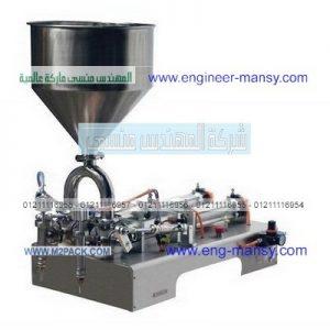 آلة تعبئة سوائل راسين مخصصة لتعبئة المواد السائلة كالعطورات