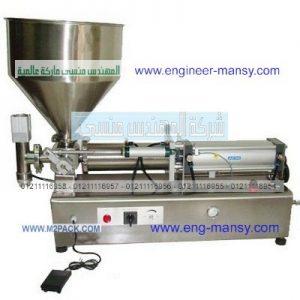 الماكينة النصف اتوماتيك لتعبئة سائل العسل الأبيض والأسود