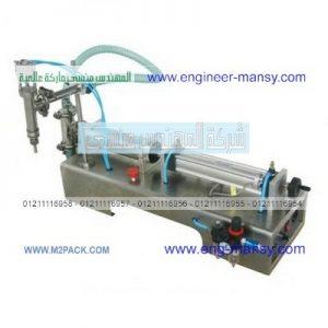ماكينة تعبئة المواد السائلة التي تعمل بضغط الهواء