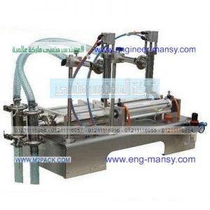 ماكينة تعبئة سوائل و منظفات 2 نزل