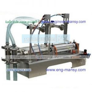 ماكينة تعبئة كل انواع المواد السائلة وشبه السائلة